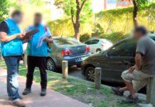 la policía de la ciudad detuvo a trapillos