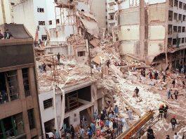 atentado a la amia, 24 años