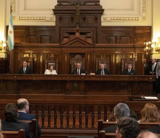 corte suprema de justicia, escuchas judiciales