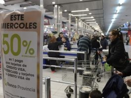 supermiércoles, Banco Provincia
