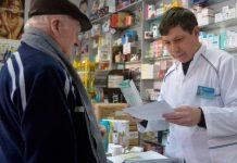 PAMI, Jubilados, medicamentos gratis